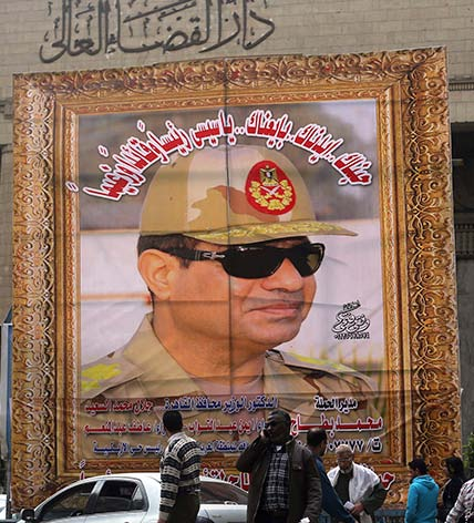 Banner of al-Sisi at the Supreme Court in Cairo