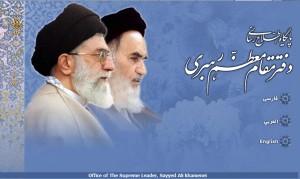 Khamene'i webpage, 2005