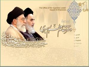 Khamene'i webpage, 2006
