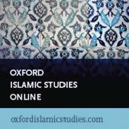 OxfordIslamicStudiesOnlinelogo